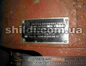 табличка на двигатель постоянного тока ДК-309 БМУ