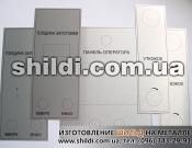 схемы на металле