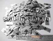 значок заземления на металлических бирках