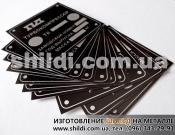 металлические шильды на турбокомпрессоры пд