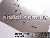 shemi-metalicheskie-2