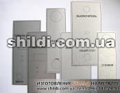 shemi-metalicheskie-3