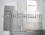 shemi-metalicheskie-5