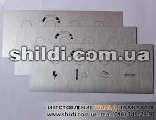 shemi-metalicheskie-6