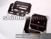 shildi-metal-60