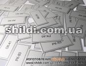 shildi-na-shkafi-6