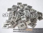 shildi-na-shkafi-8