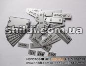 shildi-metal-40