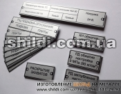 shildi-metal-41