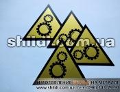 предупреждающие знаки на металле