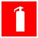 Векторные знаки пожарной безопасности