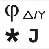 Векторные знаки cos