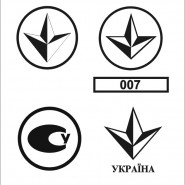 Векторные знаки УКРсепро, СУ